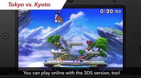 Smash_online