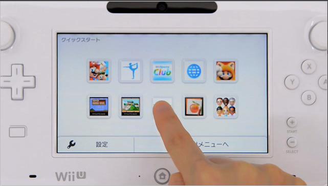 Nya uppdateringen ger Wii U snabbstartsläge – ute nu