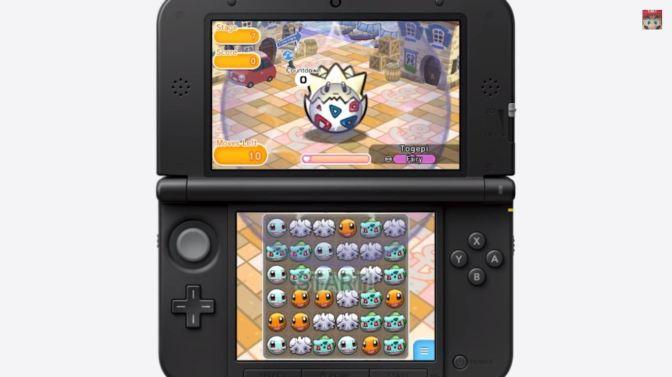Gratisspelet Pokémon Shuffle finns nu i eShopen