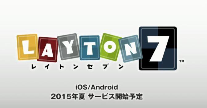 Nästa Fantasy Life och Professor Layton blir mobilspel